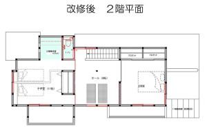 2階改修後平面図